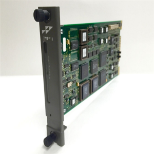 REM545BM223AAAA In stock brand new original PLC Module Price