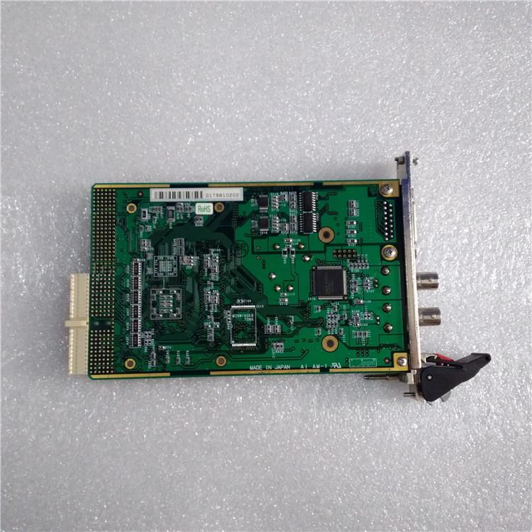 CPT-550131 (3)