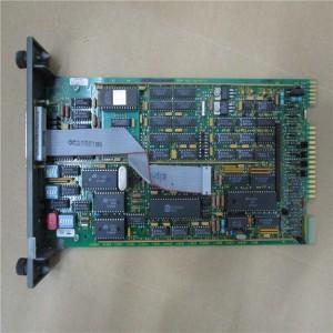 PLC Module BAILEY-IMSPM01